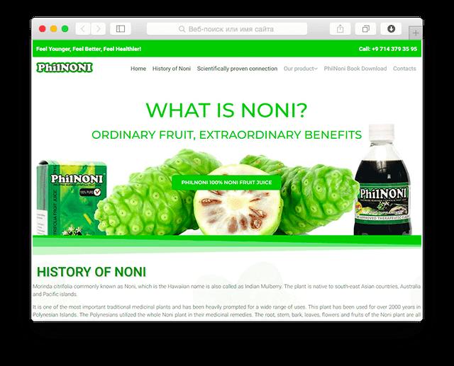 Дизайн и разработка сайта продукции из фрукта NONI